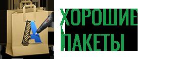Бумажные и полиэтиленовые пакеты с логотипом. Печать логотипов на пакетах - VPAKETE.RU