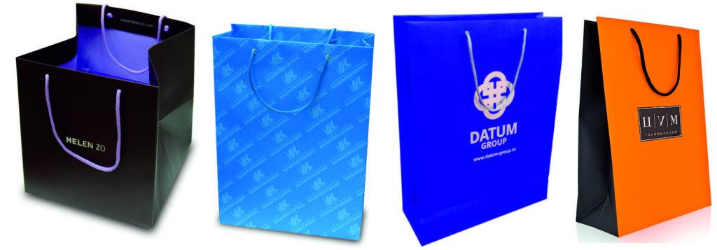 Бумажные пакеты с логотипом премиум